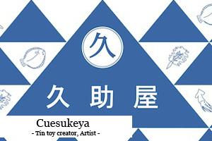 CUESUKEYA-CAP