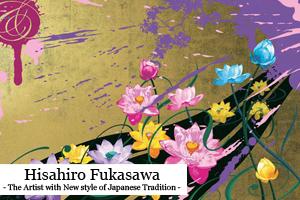 Fukasawa-CAP