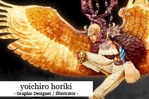 Horiki-CAP
