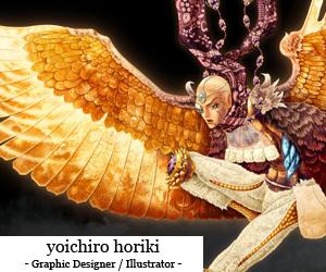 yoichiro Horiki
