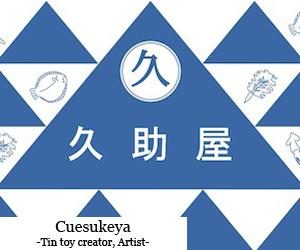 cuesukeya